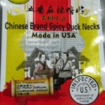Qi Li's Braised Chicken Recalls Duck Products for Misbranding
