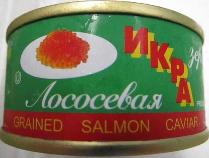 Grained Salmon Caviar Recalled In Canada For Botulism
