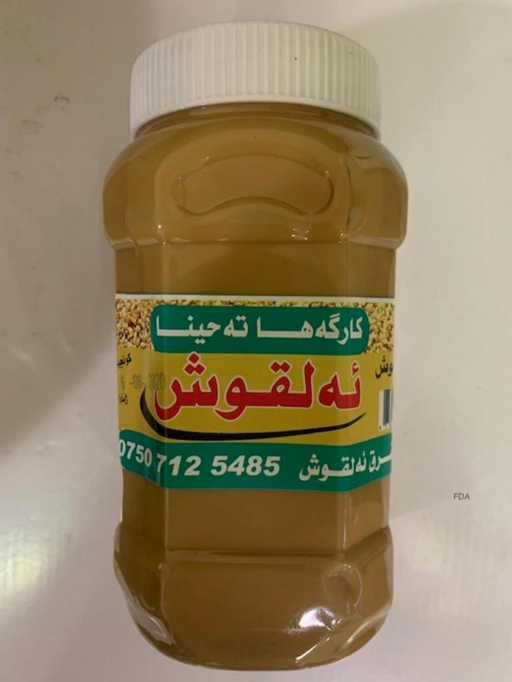 Alqosh Sesame Oil Recalled For Possible Salmonella Contamination