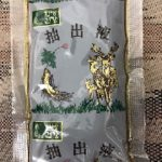 Deer Antler Herbal Tea Botulism Recall
