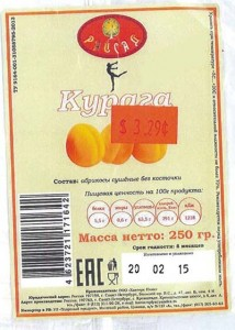 Euro Import Dried Apricots Sulfite Recall
