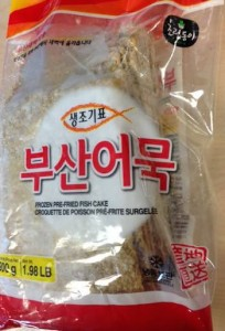 Frozen Pre Fried Fish Recalls