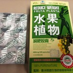 Weight Loss Supplement Fruta Planta Recalled for Unapproved Drug