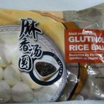 Rice Balls Recalled in Canada for Undeclared Peanut