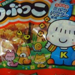 Kameda Rice Crackers Recalled for Undeclared Milk