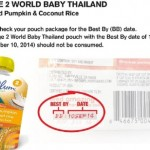Plum Organics Recalls Baby Food Pouches