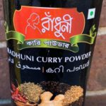 Radhuni Curry Powder Recalled For Possible Salmonella Contamination