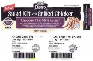 Ready Pac Chicken Salad Allergen Recall