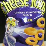 Cheese Ring and Wafers Recalled for Undeclared Allergens