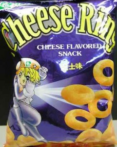 Regent Cheese Ring Recall