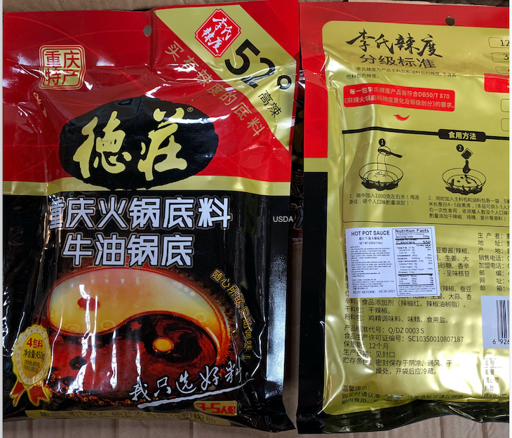 Rong Shing Trading Recalls Chinese Hot Pot Base For Ineligible Products
