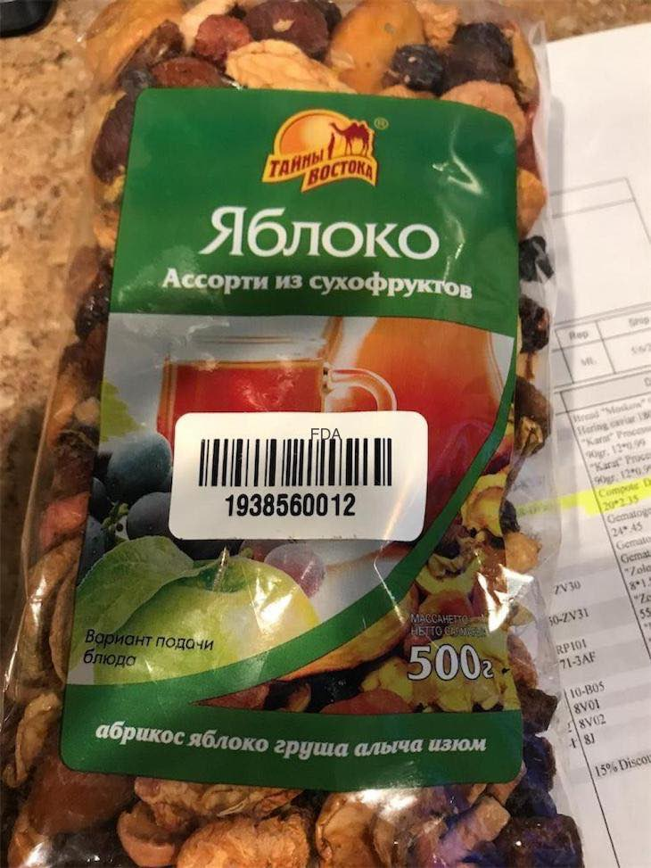 Tainy Vostoka Dried Apples Recalled For Undeclared Sulfites