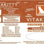 Catswell Cat Food Recalled for Contamination
