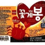 Fish Sausage Products Recalled in Canada for Undeclared Egg