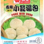 Wei-Chuan Recalls Pork Mini Buns for Undeclared Allergens