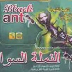 Black Ant Dietary Supplement Recalled Again