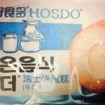 Hosdo Cake Recalled for Undeclared Milk, Unapproved Dye