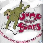 Jump Your Bones Roo Bites Dog Treats Recalled For Salmonella