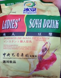 soy-drink-recall