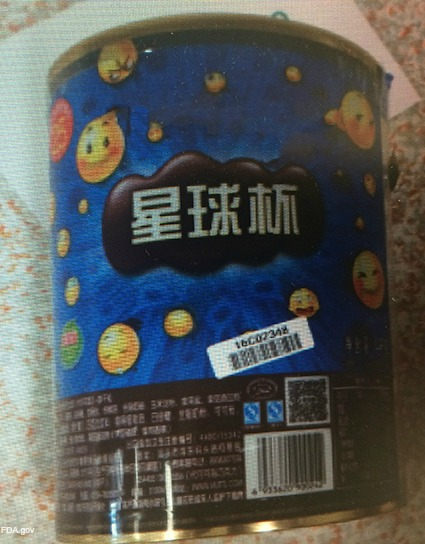 Chocolate Flavored Cookies Recall