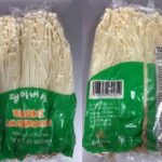 FDA Says Listeria Monocytogenes Enoki Mushroom Outbreak Is Over