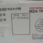 Imported Beef Products Recalled for Lack of Inspection