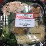 Jerry's The Kitchen Chicken Salad Recall