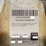 Raschera DOP Cheese Recalled in Canada For Possible Salmonella