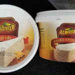 Recall of Alwatania Products For Salmonella Updated With New Product