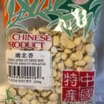 Recall of Double Happiness Dried Apricot Seed Mix Updated