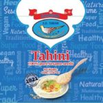 Karawan Tahini Linked to Salmonella Outbreak Recalled