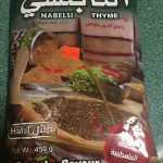 Nabelsi Thyme Product Recalled for Excessive Lead Levels