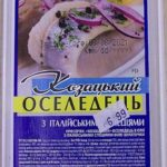 Veladis Herring in Oil Recalled For Possible Listeria Contamination