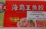 In Canada, Frozen Fish Dumplings Recalled for Undeclared Wheat and Egg
